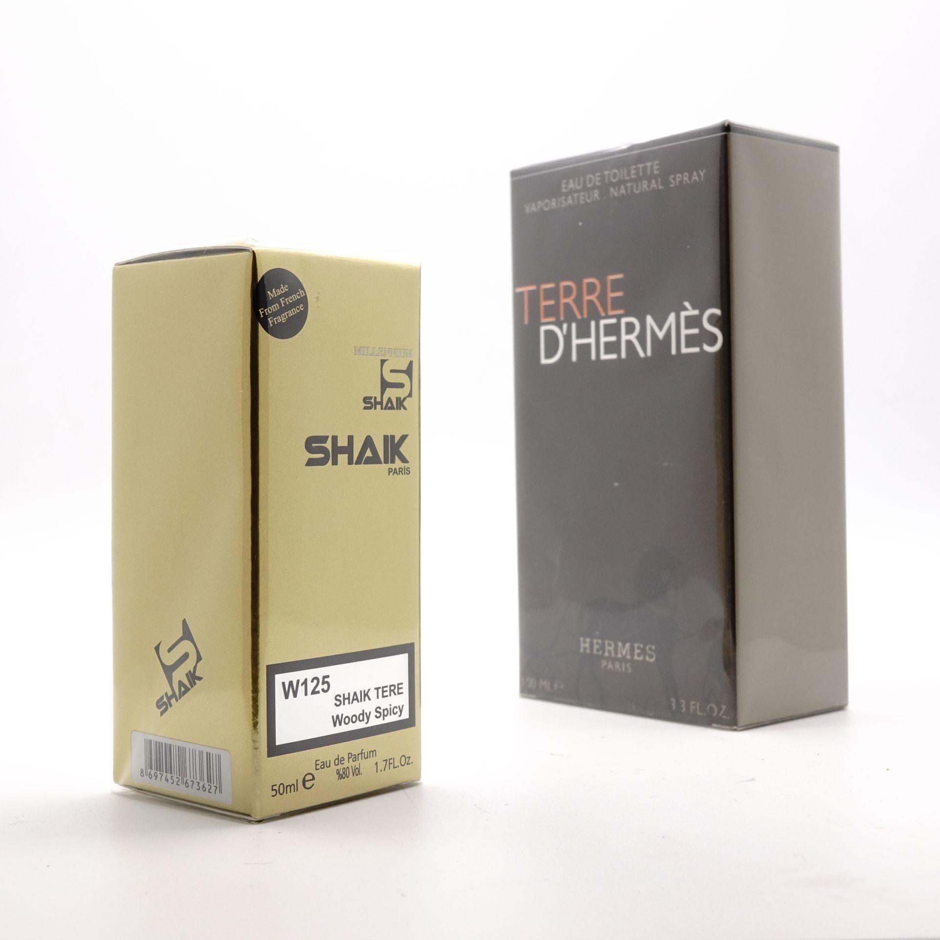 Men50ml For D'hermes M 125hermes Terre Shaik 1lJcFK