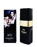 Chanel №5 eau de toilette 100 ml