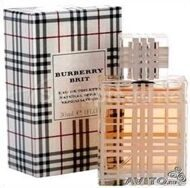 Burberry Brit for women EDT 100 ml
