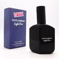 D&G LIGHT BLUE POUR HOMME 65 ML