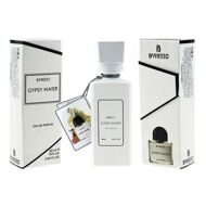 BYREDO GYPSY WATER UNISEX EDP 60ml