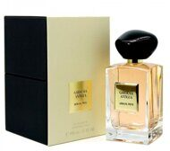 ARMANI PARIV THE GARDENIA ANTIGUA EDT FOR WOMEN 100 ML