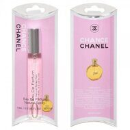 CHANLE CHANCE EAU DE PARFUM 15 ML NEW